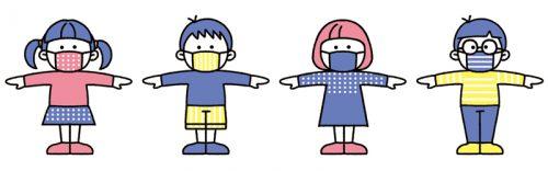 手を広げて距離をとって立っている子供のイラスト