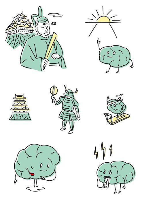 武士や脳キャラのイラスト