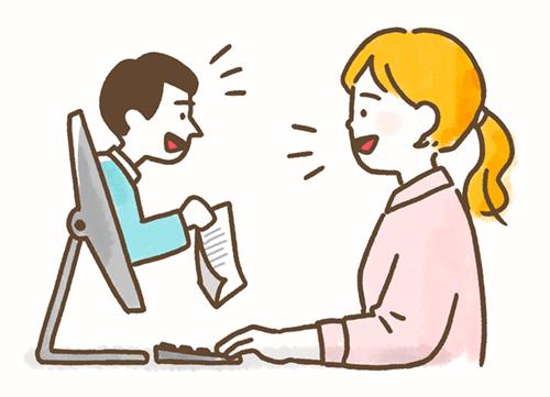パソコンから人が出てくるイメージのリモートワークイラスト