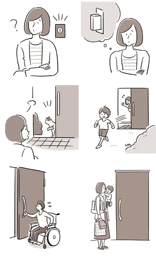 親子が引き戸を使用しているシーンのイラスト
