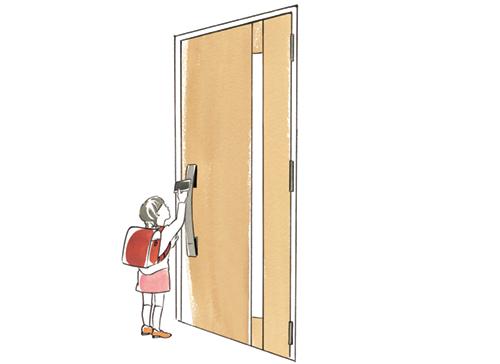 帰宅してドアの前に立つ子供のイラスト