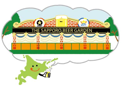 北海道の擬人化キャラとビール工場のイラスト