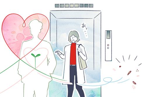 エレベーター前にいる女性のイラスト