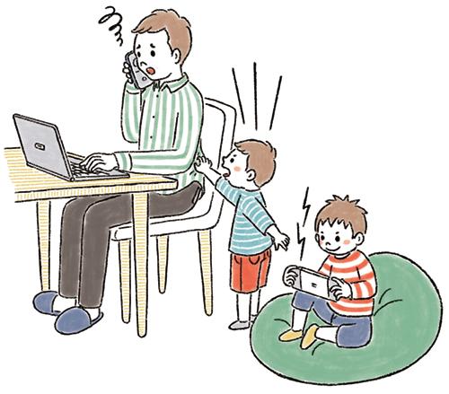 自宅で仕事中に子供が邪魔をしてくるイラスト