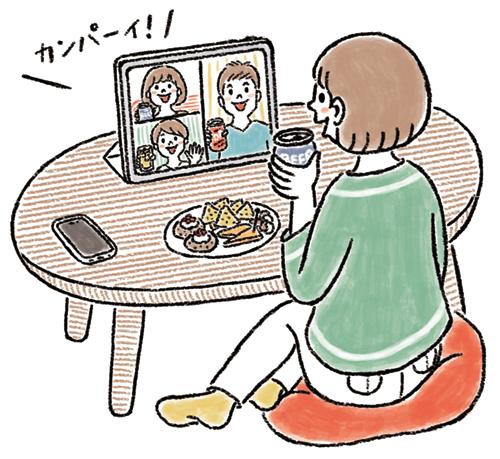 ビデオ通話飲み会のイラスト