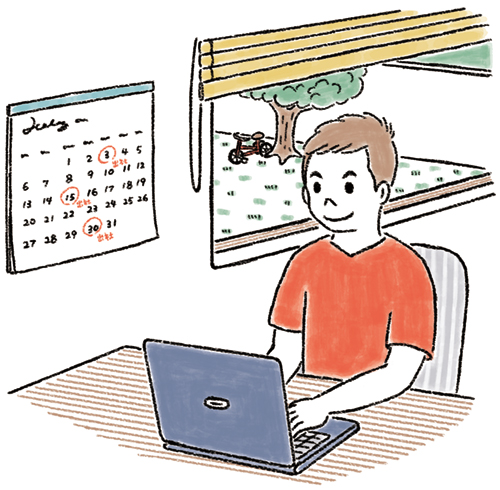パソコンで自宅作業している人のイラスト