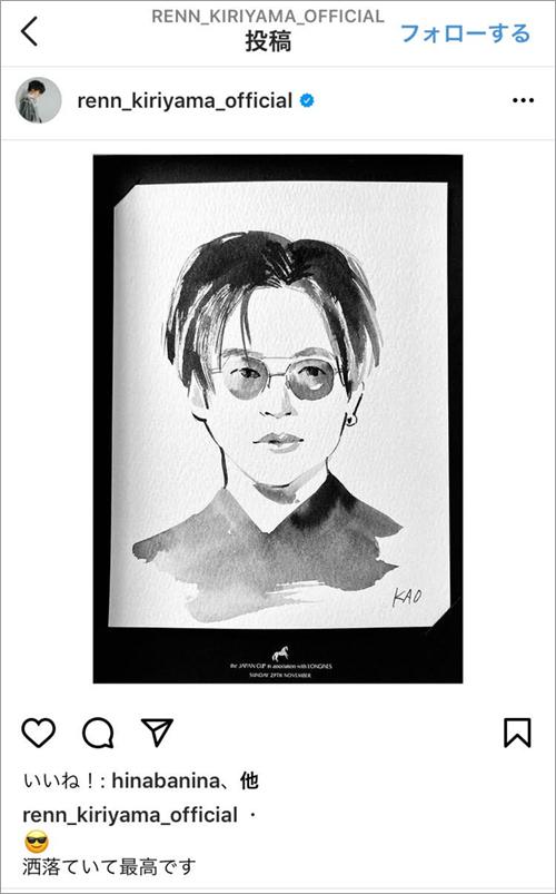 芸能人の似顔絵イラスト
