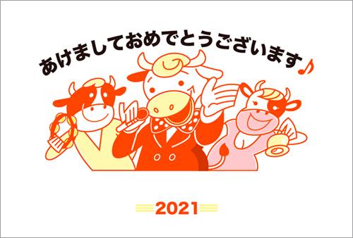 カラオケで歌う牛のイラスト