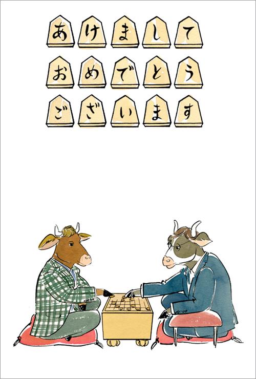 将棋を指す牛のイラスト