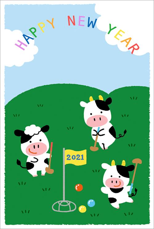 牛がグラウンドホッケーをしているイラスト