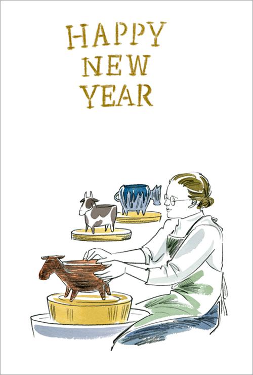 牛の陶芸をする人のイラスト