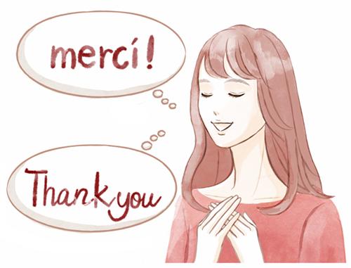 感謝の言葉を言う女性のイラスト