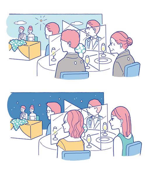 3密対策のイラスト