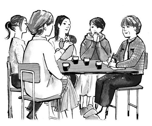 女性 集まり