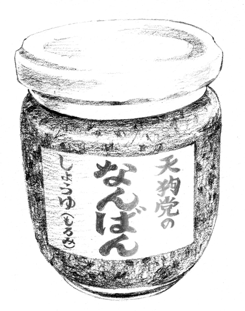 リアルなえんぴつタッチで描いた商品のイラスト