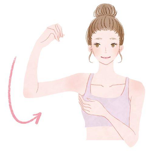 腕を回す女性のイラスト