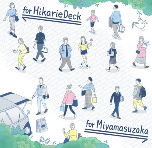 人々が往来する俯瞰図のイラスト
