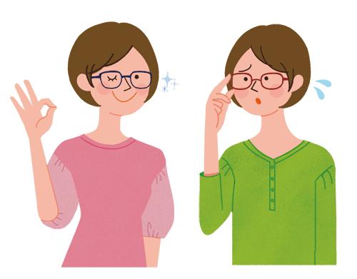 女性 メガネ