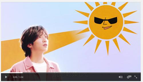 太陽と紫外線のイラスト