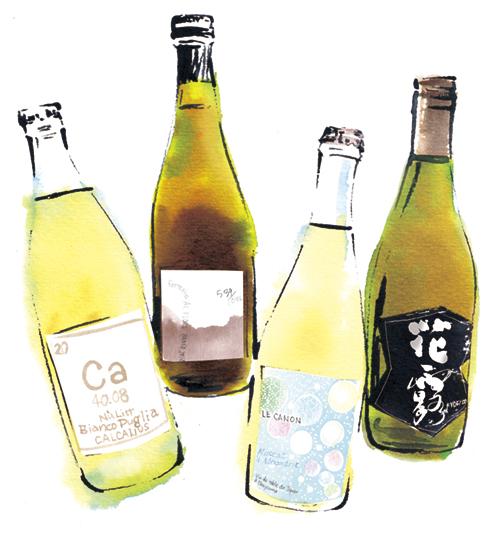 低アルコール系のワインボトル