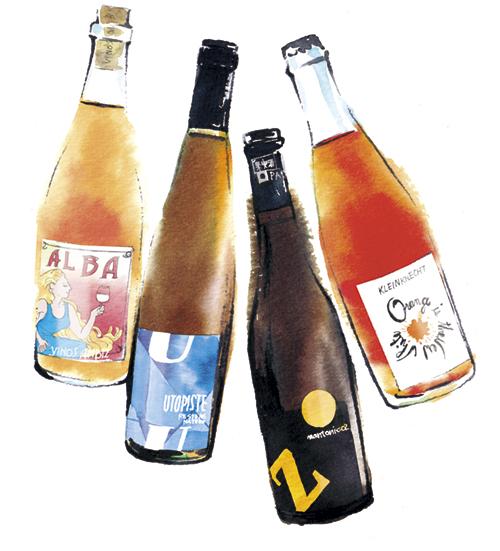 オレンジ系のワインボトル