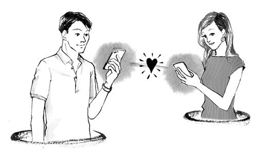 アプリを使用する女性