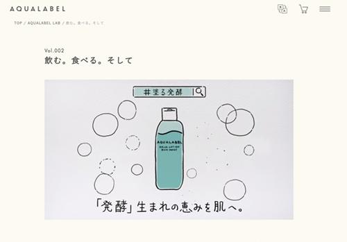 化粧品ボトルのイラスト