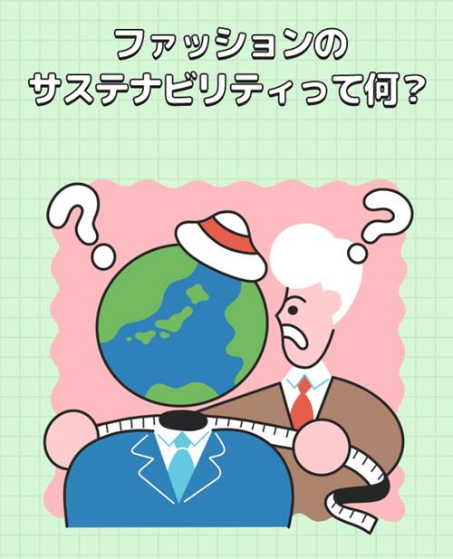 地球儀と男性のイラスト